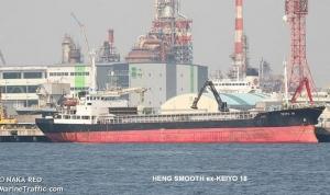 В порты Китая заходят неизвестные суда